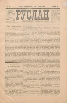Ruslan. R. 11, č. 4 (1907)
