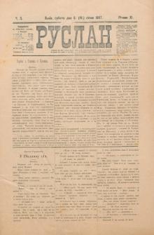 Ruslan. R. 11, č. 5 (1907)