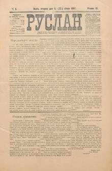 Ruslan. R. 11, č. 6 (1907)