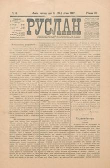 Ruslan. R. 11, č. 8 (1907)