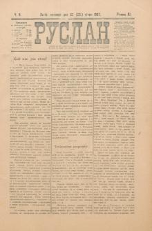 Ruslan. R. 11, č. 9 (1907)