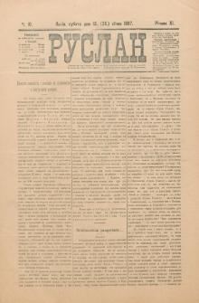 Ruslan. R. 11, č. 10 (1907)