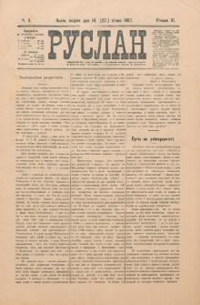 Ruslan. R. 11, č. 11 (1907)