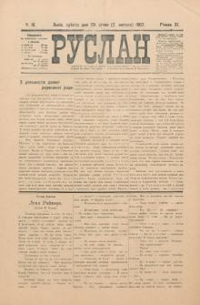 Ruslan. R. 11, č. 16 (1907)