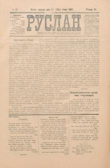 Ruslan. R. 11, č. 13 (1907)