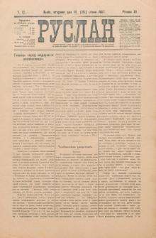 Ruslan. R. 11, č. 12 (1907)
