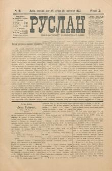 Ruslan. R. 11, č. 19 (1907)