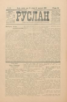 Ruslan. R. 11, č. 17 (1907)