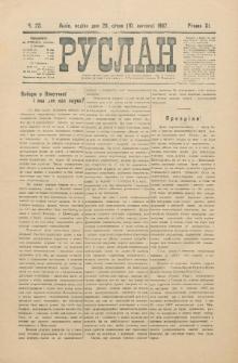 Ruslan. R. 11, č. 23 (1907)