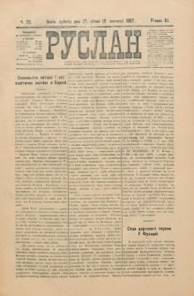 Ruslan. R. 11, č. 22 (1907)