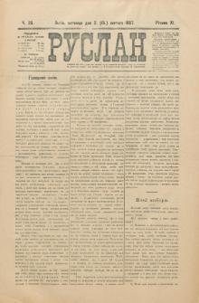 Ruslan. R. 11, č. 26 (1907)