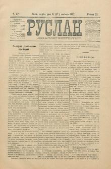 Ruslan. R. 11, č. 27 (1907)