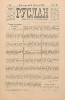 Ruslan. R. 11, č. 28 (1907)