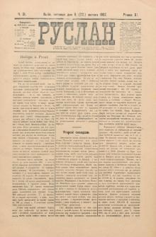 Ruslan. R. 11, č. 31 (1907)
