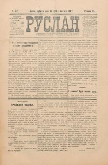 Ruslan. R. 11, č. 32 (1907)