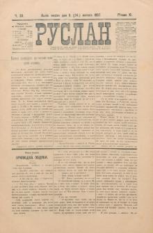 Ruslan. R. 11, č. 33 (1907)