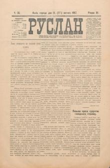 Ruslan. R. 11, č. 35 (1907)