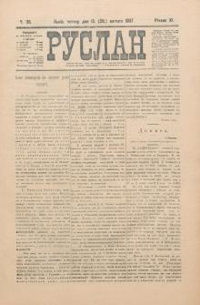 Ruslan. R. 11, č. 36 (1907)