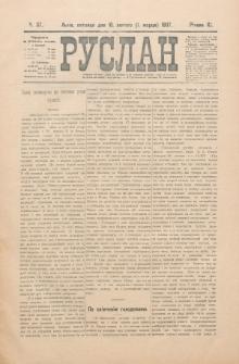 Ruslan. R. 11, č. 37 (1907)