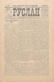 Ruslan. R. 11, č. 39 (1907)