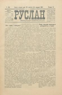 Ruslan. R. 11, č. 40 (1907)