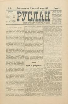 Ruslan. R. 11, č. 41 (1907)