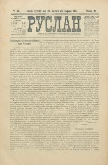 Ruslan. R. 11, č. 44 (1907)