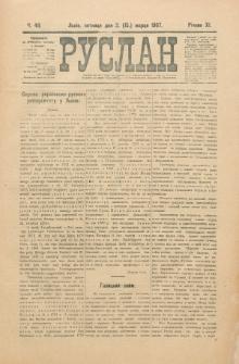 Ruslan. R. 11, č. 49 (1907)