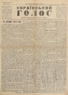 Ukraïnsʹkij Golos : polìtično-ekonomìčnij org̀an. Rìk 10, č. 17 = 452 (1928)