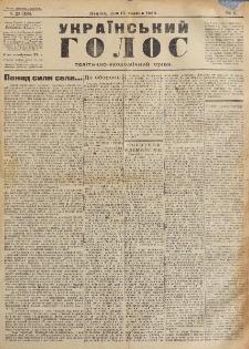 Ukraïnsʹkij Golos : polìtično-ekonomìčnij org̀an. Rìk 10, č. 20 = 455 (1928)