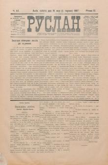 Ruslan. R. 11, č. 112 (1907)