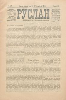 Ruslan. R. 11, č. 77 (1907)