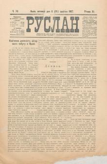 Ruslan. R. 11, č. 79 (1907)