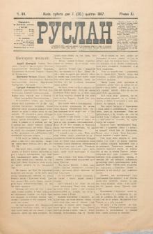 Ruslan. R. 11, č. 80 (1907)