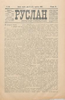 Ruslan. R. 11, č. 81 (1907)
