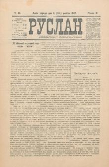Ruslan. R. 11, č. 83 (1907)
