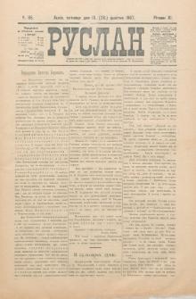 Ruslan. R. 11, č. 85 (1907)