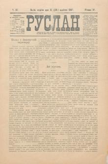 Ruslan. R. 11, č. 87 (1907)