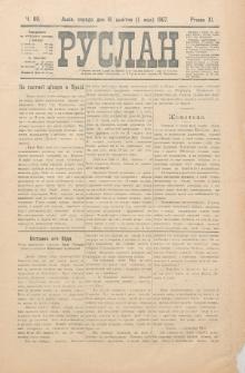 Ruslan. R. 11, č. 89 (1907)