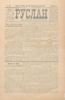 Ruslan. R. 11, č. 90 (1907)