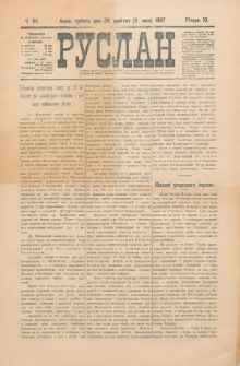 Ruslan. R. 11, č. 94 (1907)