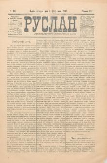 Ruslan. R. 11, č. 96 (1907)