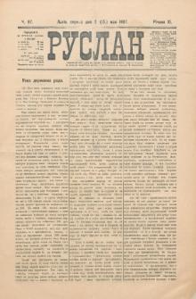 Ruslan. R. 11, č. 97 (1907)