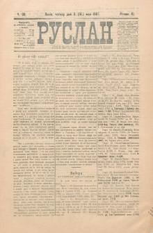 Ruslan. R. 11, č. 98 (1907)