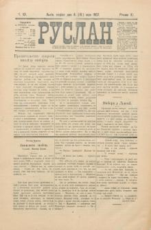 Ruslan. R. 11, č. 101 (1907)