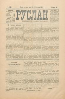 Ruslan. R. 11, č. 102 (1907)