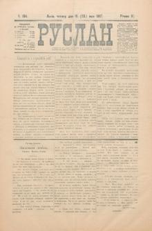 Ruslan. R. 11, č. 104 (1907)
