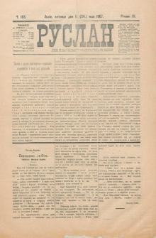Ruslan. R. 11, č. 105 (1907)