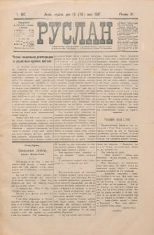 Ruslan. R. 11, č. 107 (1907)