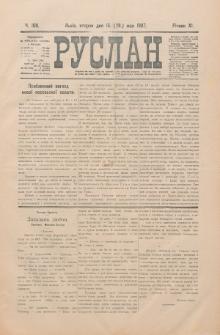 Ruslan. R. 11, č. 108 (1907)